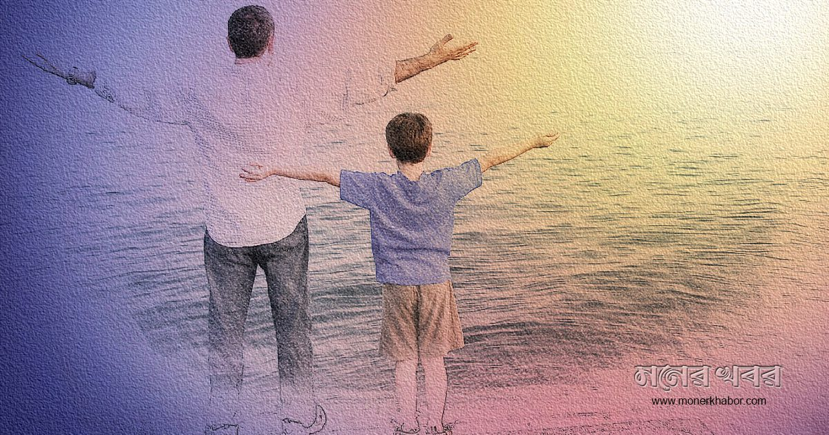 Making the correct behavior of the child