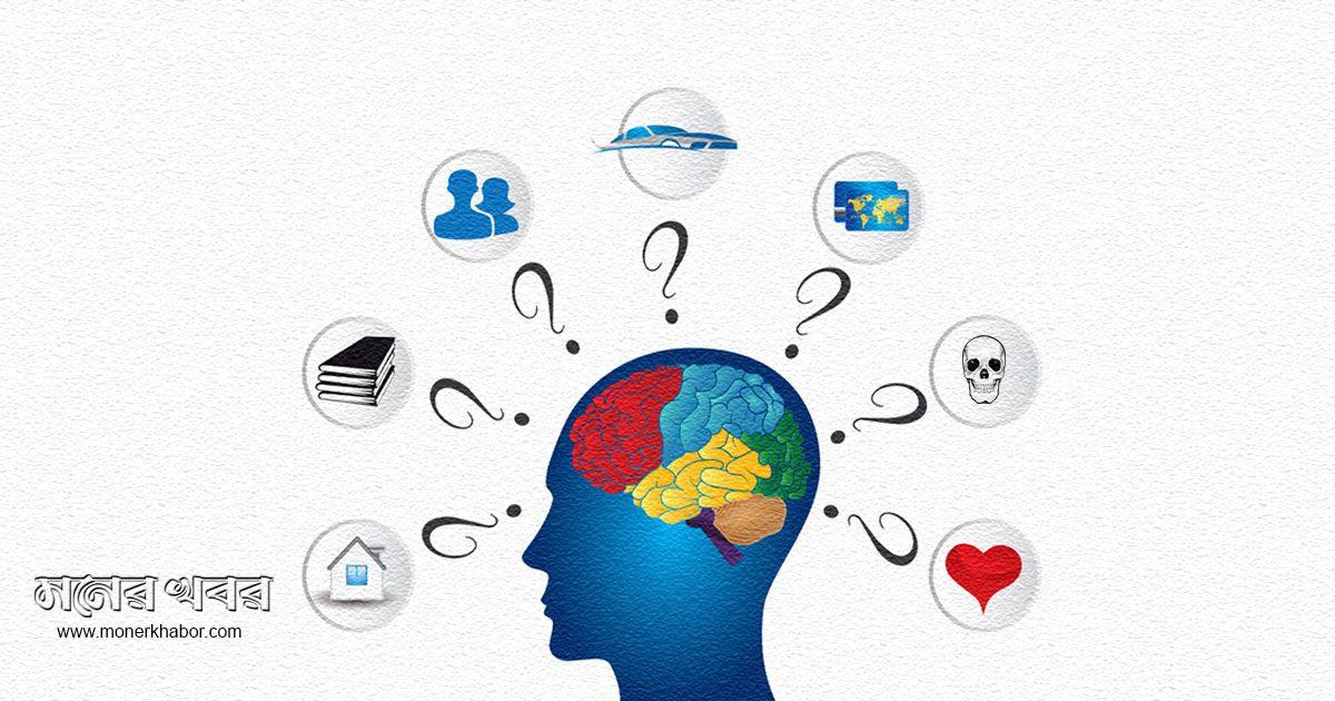 Pre-affirmation mental disease_21-02-2015