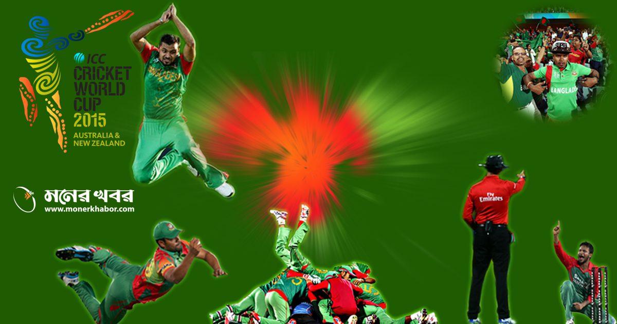 bangladesh_cricket_18.03.2015