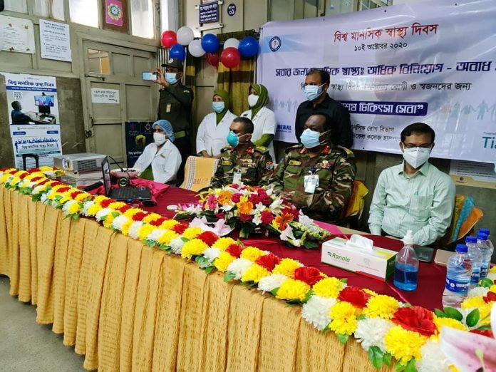 ঢাকা মেডিক্যালে বিশ্ব মানসিক স্বাস্থ্য দিবস পালিত